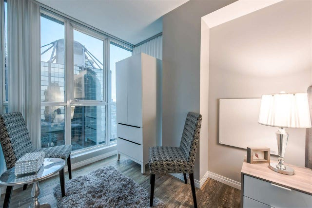 1805 588 BROUGHTON STREET - Coal Harbour Apartment/Condo for sale, 1 Bedroom (R2333448) #12