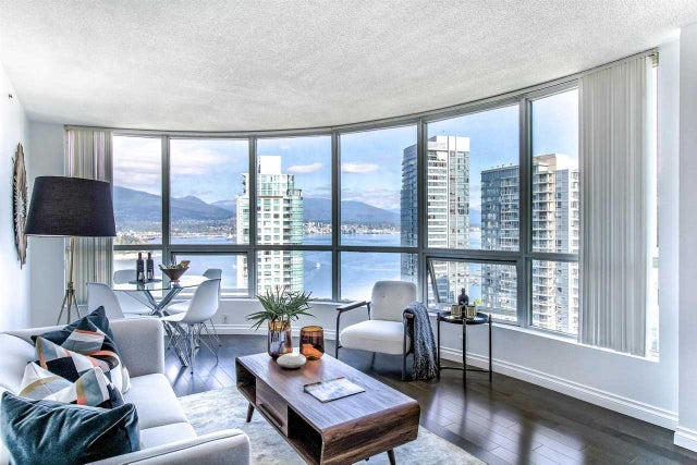 2302 555 JERVIS STREET - Coal Harbour Apartment/Condo for sale, 2 Bedrooms (R2495368) #4